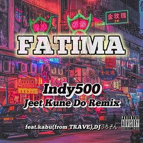 Indy500 Jeet Kune Do Remix ジャケット.jpg