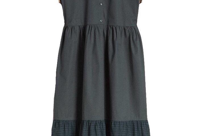 Платье Le Coeur TWINSET