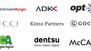 Youtube動画広告向けソリューション「ZEFR」の日本市場におけるパートナー企業に認定。