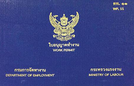 Obtenir un Work Permit