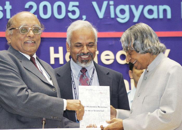 R. Chidambaran, K.R. Sreenivasan and A.P.J. Abdul Kalam, President of India