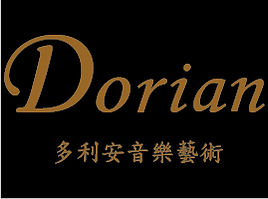 Dorian Logo website.jpg