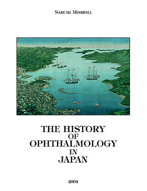 Hirschberg: The History of Ophthalmology. The Monographs. Vol. 10.