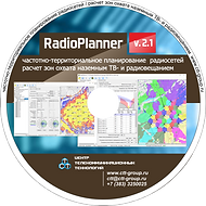 CD RadioPlanner 21low.png