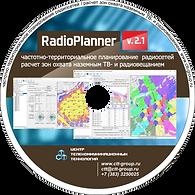 CD RadioPlanner 21low.png