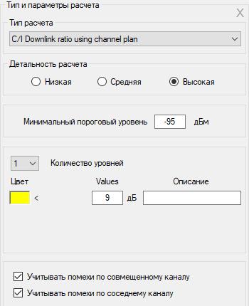 RadioPlanner 2.1-m21.png