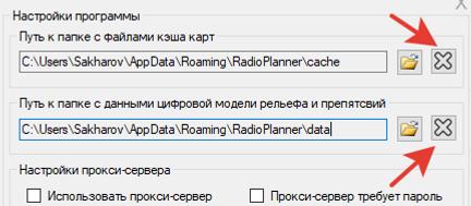 RadioPlanner f21-2.png