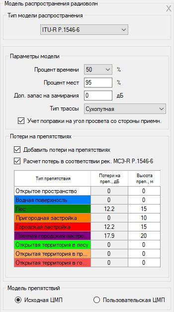 RadioPlanner f42.png