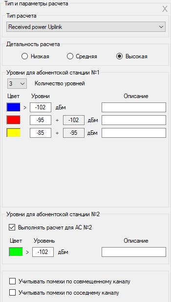 RadioPlanner 2.1-m18.png