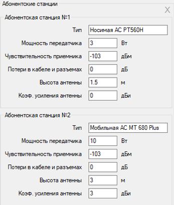 RadioPlanner 2.1-m-10.png