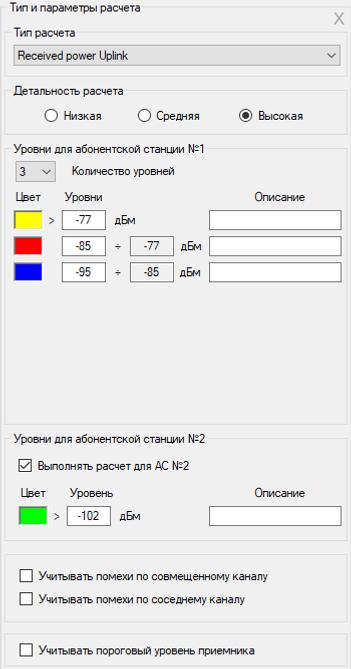 RadioPlanner f23.png