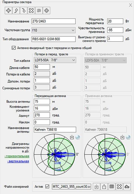 RadioPlanner f19.png