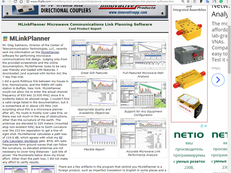MLinkPlanner 1.1 overview on rfcafe.com