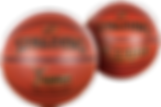 השכרת כדורסל