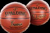 כדורסל להשכרה