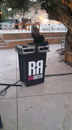 Or Rosh