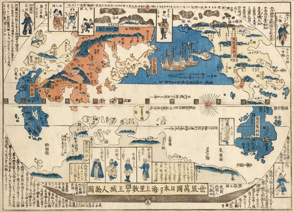 Japanse wereldkaart.jpg