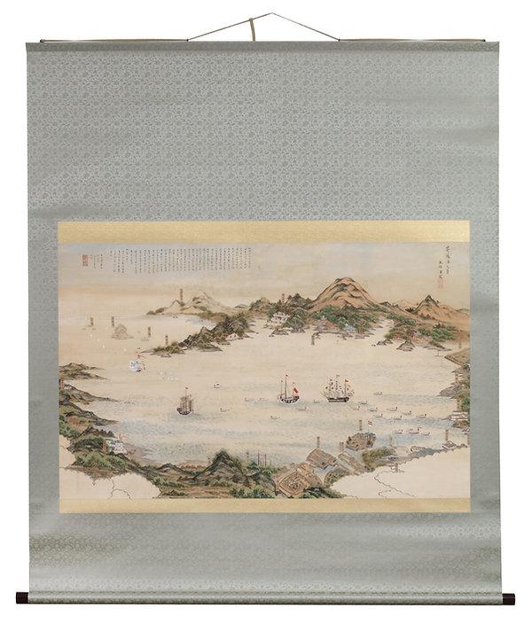 scroll baai Nagasaki.jpg