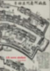 Schermafbeelding 2019-03-08 om 14.52.09.