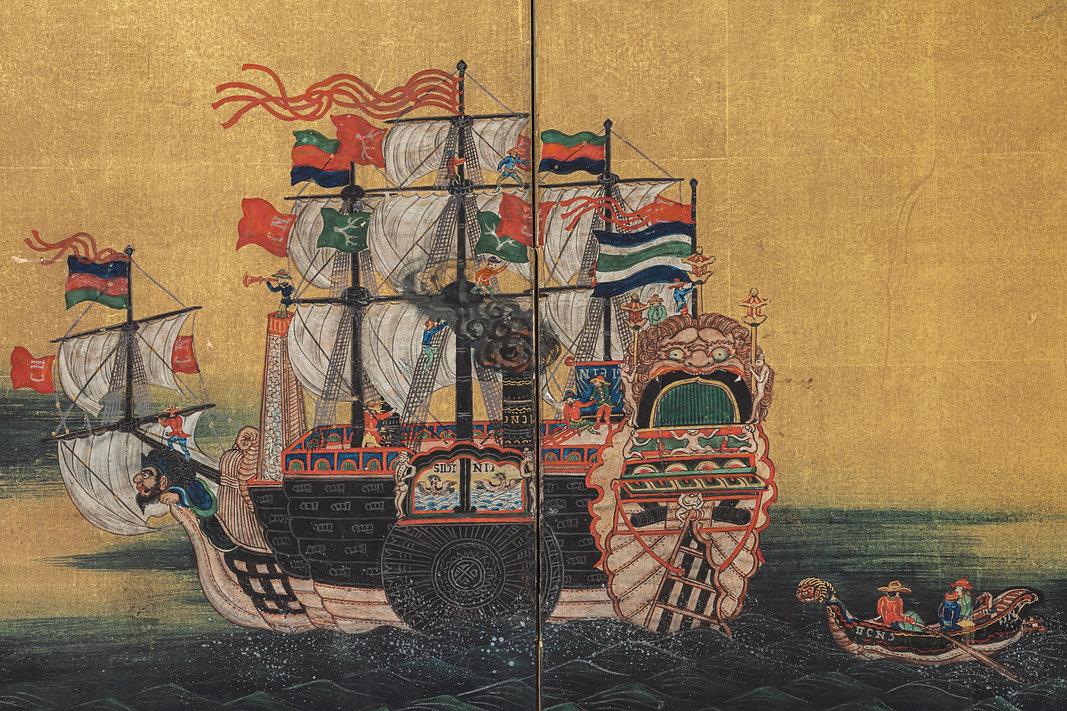 scherm Perry schip detail 1.jpeg
