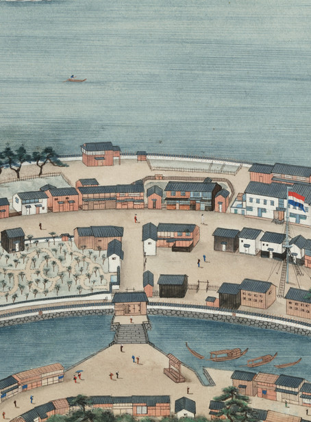 Auspicious Dutchies: the History of the Netherlands in Japan