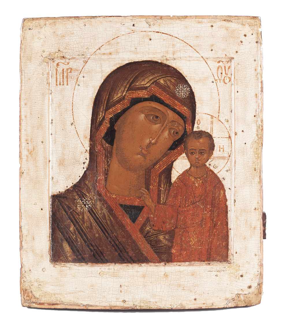 H2660 Moeder Gods van Kazan.png