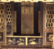 chinees kabinetje scroll.jpg