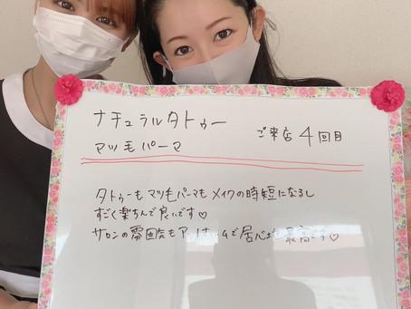 ナチュラルタトゥ―・まつ毛パーマ★ご来店4回目