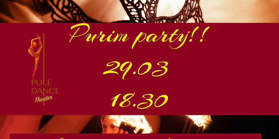 PURIM PARTY 2019