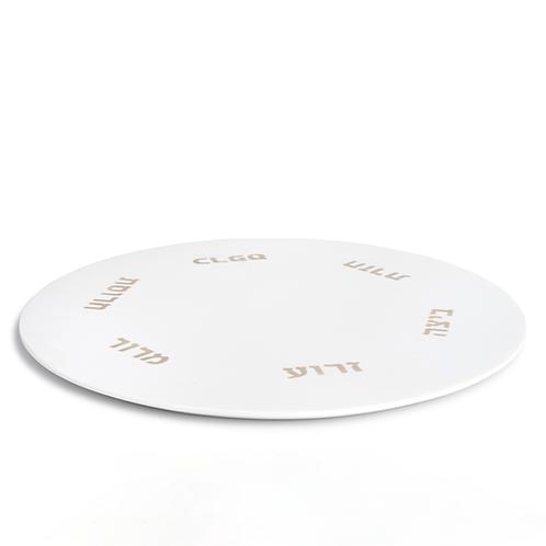 SEDER – Passover Seder Plate