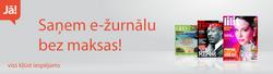 Lattelecom banner