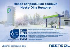 NesteOil print