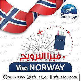 استخراج فيزا النرويج