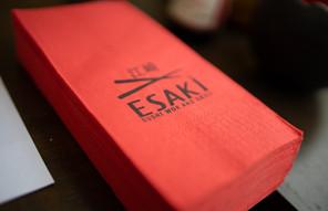 esaki-sushi-12-inch-lovers-2019-31jpg