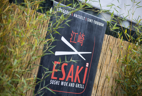 esaki-sushi-genk-on-stage-10jpg