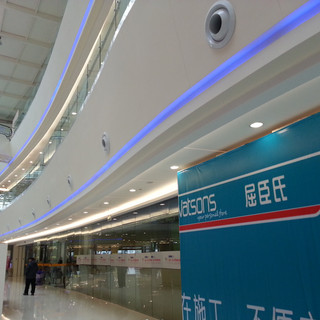 Red Flag Mall Interior