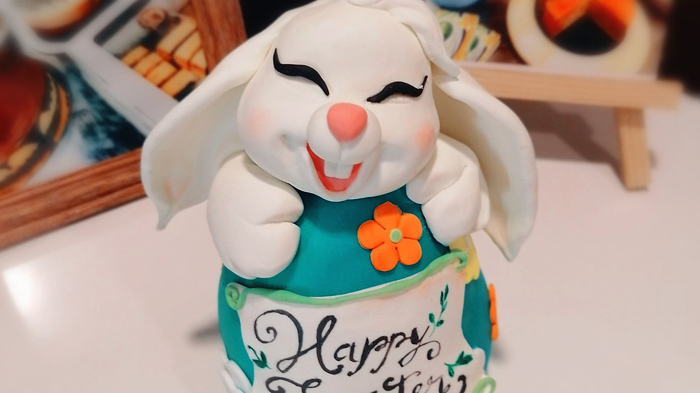 CCH Easter Cake