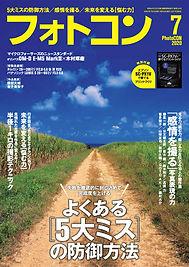 hyoushi_2007.jpg