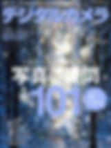 201912cover_210_279.jpg