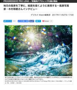 地元の風景を丁寧に、絵画を描くように表現する…風景写真家・木村琢磨さん