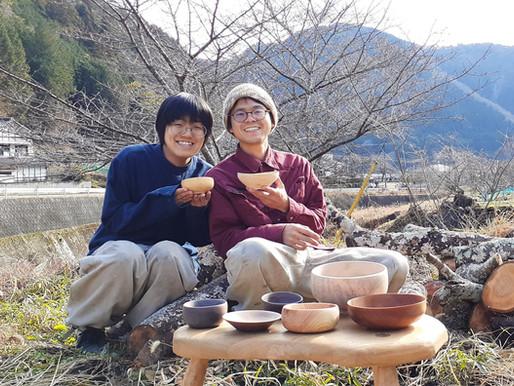 【移住者インタビュー】松丸さん太田さん(笠置町河合)