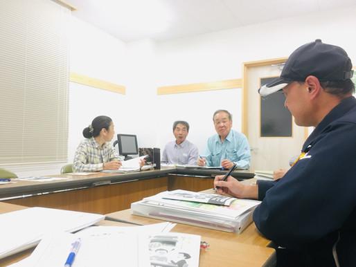 【お知らせ】笠置町移住定住委員会会議を開催しました!