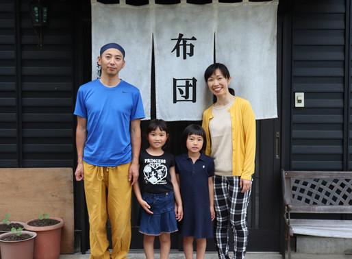 【子育てインタビュー】吉田幸尚さん、弘子さんご夫婦(笠置町・毛呂窪)