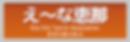banner-link03.png