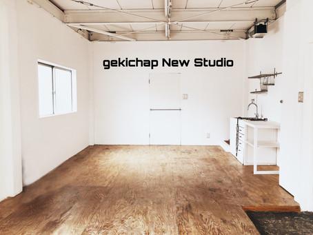 gekichap NEWスタジオ!!