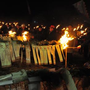 เทศกาลไฟแห่งเชจู (Jeju Fire Festival)