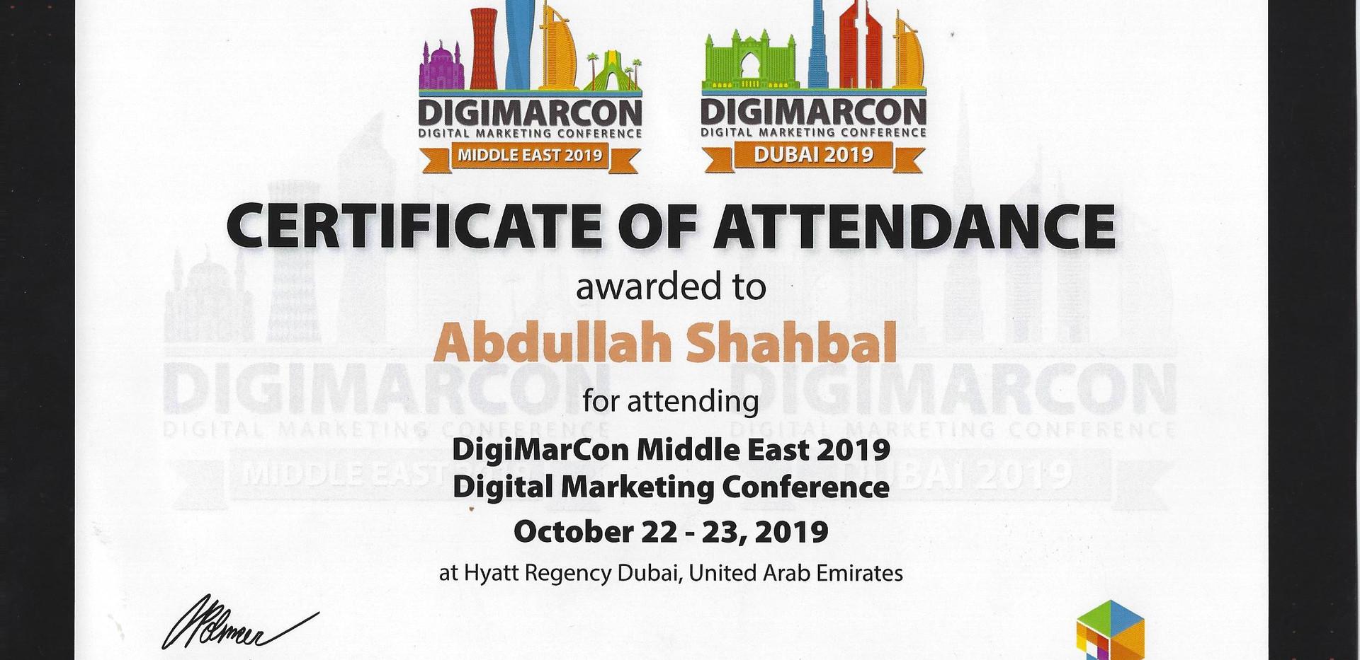 شهادة حضور مؤتمر التسويق الرقمي