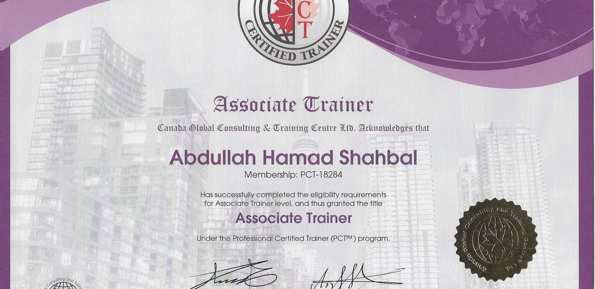 شهادة المدرب المعتمد المحترف