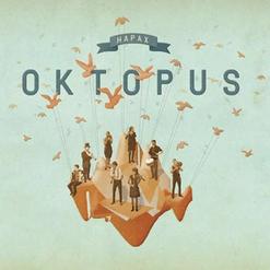 Oktopus Hapax