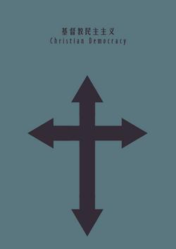 Christian demarcrocy